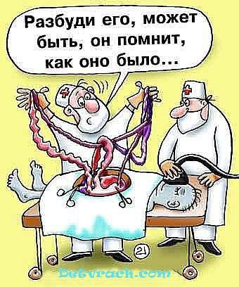 Анекдоты про врачей с картинками